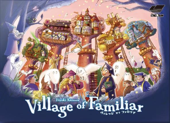 villageoffamiliar